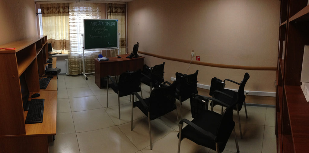 Аренда учебного класса.Зал 3