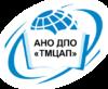 Тюменский Межрегиональный Центр Аттестации Персонала